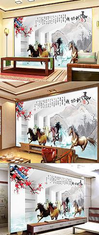 3D中式马到成功客厅电视背景墙图片