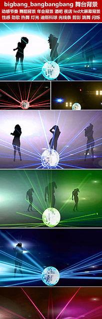 bangbangbang动感舞台背景led大屏幕背景视频素材