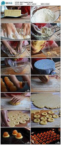 菠萝馅饼美食制作教程视频