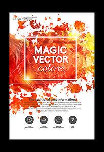 创意水彩艺术书画展海报