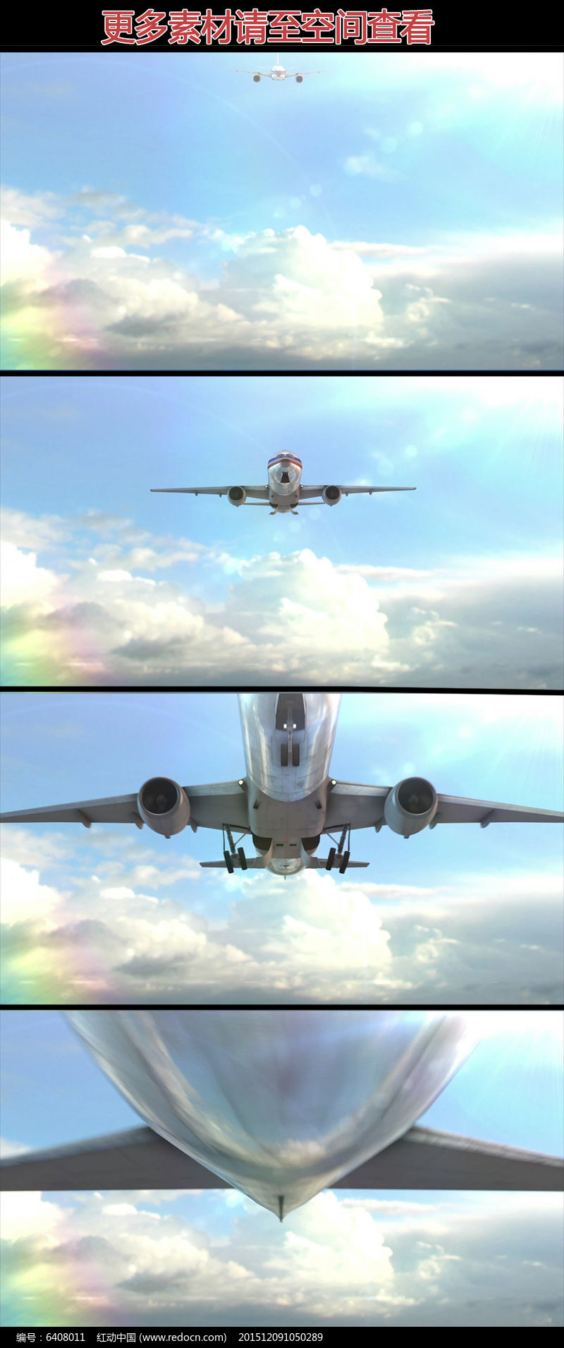 飞机降落放起落架高清视频素材