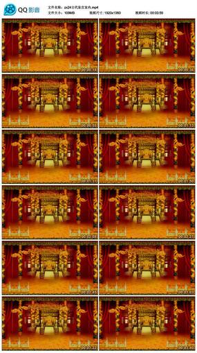 古代皇宫室内舞台背景