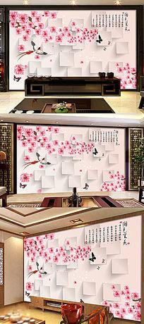 国色天香粉红玫瑰花电视背景墙装饰画