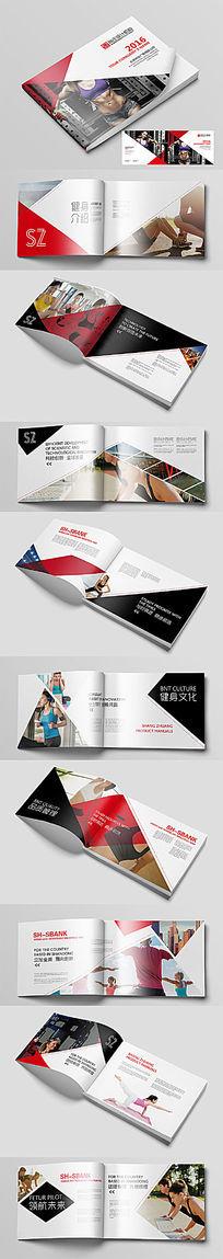 黑红个性健身画册