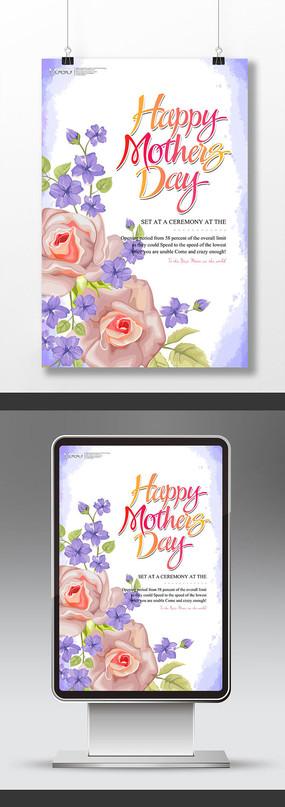 简洁手绘绘母亲节海报