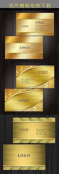 金色尊贵名片模板设计下载