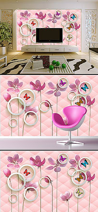 客厅立体蝶恋花3D电视背景墙壁画