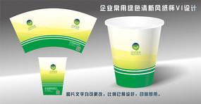 绿色茶叶风格纸杯VI设计 CDR