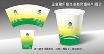 绿色茶叶风格纸杯VI设计
