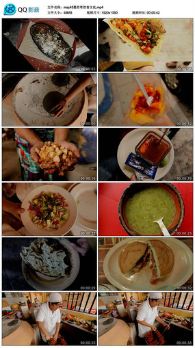 墨西哥饮食文化美食教程视频