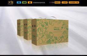 水果牛皮纸包装