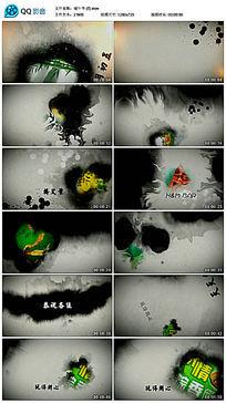 水墨端午节粽子背景视频