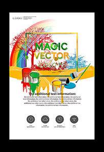 水墨风个人绘画展海报设计