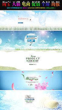 淘宝天猫清新简洁女装春夏季蓝色促销海报设计图片素材下载