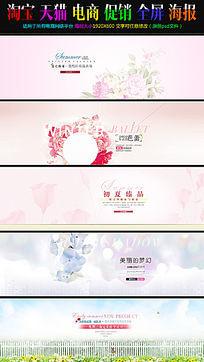 淘宝网春夏季韩版女装海报素材下载促销海报psd素材