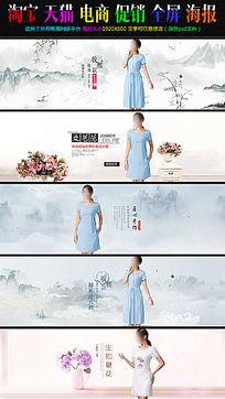 天猫淘宝春季夏季棉麻女装海报促销爆款全屏海报模板