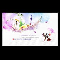 唯美古风端午节粽子海报设计