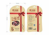 现代食品精美外包装袋cdr矢量模版设计