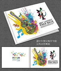 音乐艺术画册封面设计