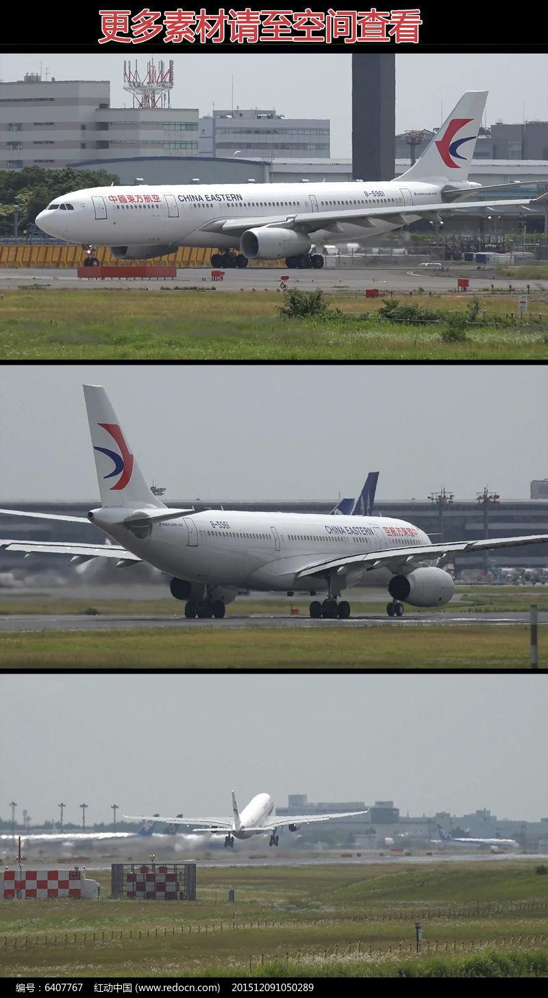 中国东方航空a330机场起飞