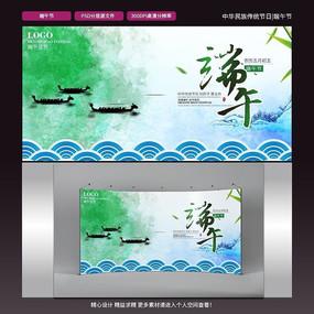 中国风水墨端午节海报