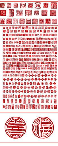 中国古典素材印章