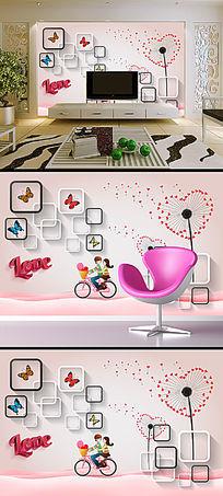 自行车情侣3D立体蒲公英电视墙墙