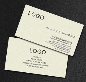 最新简洁大气广告公司cdr名片设计 CDR