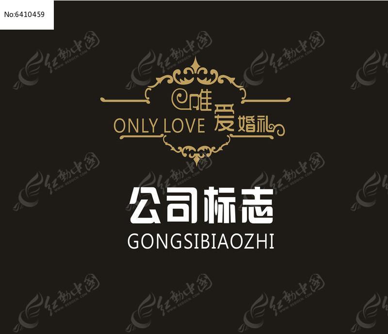 最新唯爱婚礼标志设计CDR模板下载图片