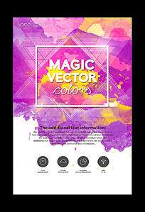 创意个人艺术展海报设计