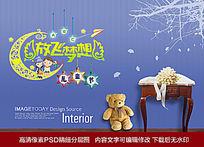 放飞梦想六一儿童节展板背景海报