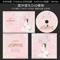 粉色镂空婚礼婚庆光盘封面设计psd
