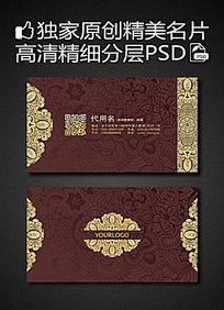 高档简约纹理商业服务名片