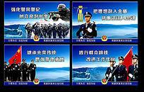 警营文化展板公安文化标语口号展板