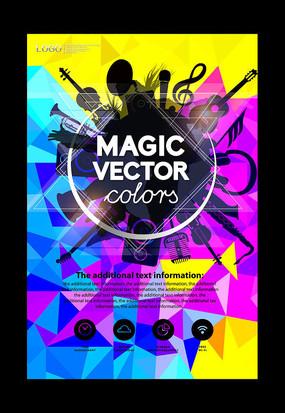 原创设计稿 海报设计/宣传单/广告牌 海报设计 贩量式ktv保销海报图片
