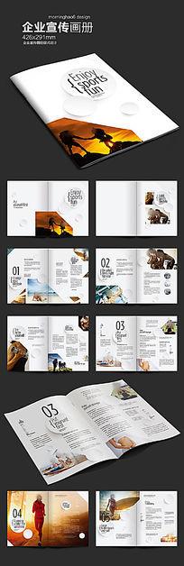 欧美风时尚企业画册版式设计