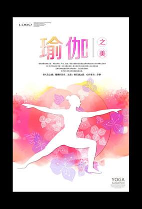 瑜伽手绘宣传海报系列作品 99张图片 红动网图片
