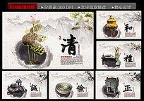 中国风廉政文化展板模板设计