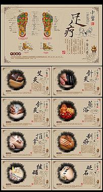 中医文化海报设计