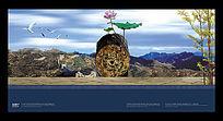 传统中国风房地产宣传海报