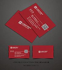 红色企业公司名片设计