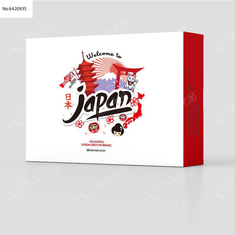 日本日式旅游美食产品包装设计图片