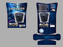深蓝色车载逆变器包装