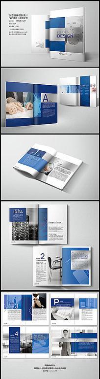 时尚蓝色商务画册模板