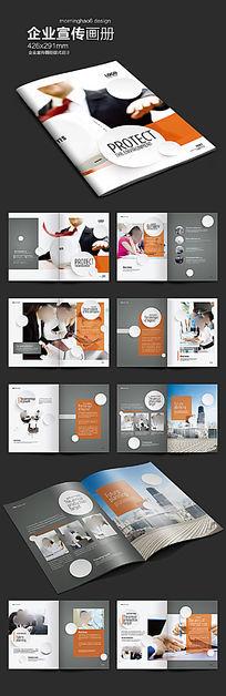 时尚企业画册模板设计