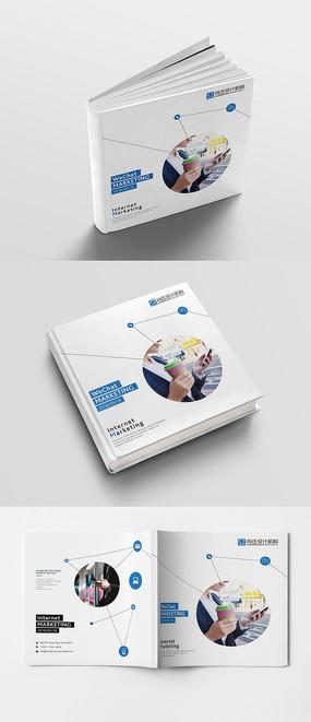 微信互联网画册封面
