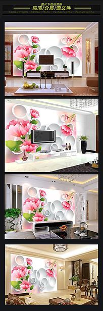 3d圆圈唯美手绘花朵电视背景墙