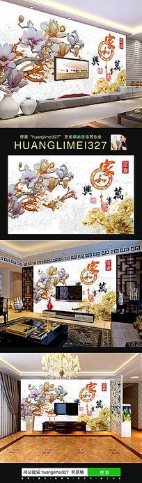 彩雕花开富贵电视背景墙