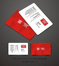 传统红色商务名片设计