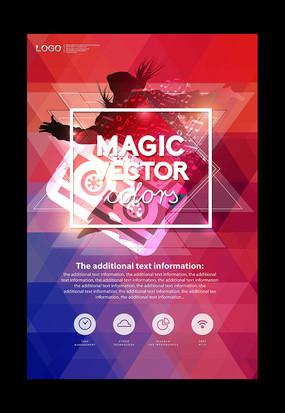 原创设计稿 海报设计/宣传单/广告牌 海报设计 粉紫色炫彩酒吧ktv活动图片